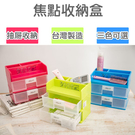 【焦點收納箱】雙層置物盒 收納盒 收納箱...