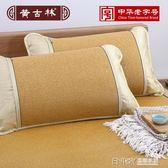 枕頭黃古林御藤加厚涼席枕套夏季單人枕頭套防滑枕芯套不含枕芯WD 溫暖享家