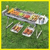 雙12盛宴 原始人不銹鋼燒烤架戶外5人以上家用木炭燒烤爐野外工具3全套爐子