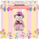 (現貨&樂園實拍)  東京迪士尼 雪莉玫 35週年限定 SS號 玩偶娃娃 (手可動變換姿勢喔~)