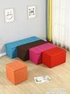 換鞋凳服裝店沙發凳子長方形儲物收納凳試衣間長條凳床尾可坐家用 ATF 夏季狂歡