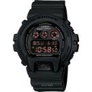 CASIO 卡西歐 G-SHOCK 經典坦克腕錶-霧黑 DW-6900MS-1DR / DW-6900MS-1