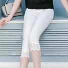 七分褲女夏季胖MM加大碼女褲子白色七分褲女夏顯瘦休閒褲七分打底褲中褲女 快速出貨