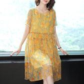反季真絲連身裙女2019春夏裝新款優雅氣質大碼寬鬆顯瘦 伊蒂斯女裝