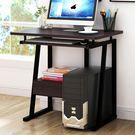 電腦桌台式家用簡約經濟型學生臥室書桌書架組合省空間簡易小桌子 YDL