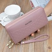 手拿包 女士錢包女長款多功能皮夾子新款時尚雙拉鏈卡包手拿包錢夾潮 瑪麗蘇