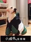 金毛衣服狗狗拉布拉多邊牧柴犬中型大型犬寵物的冬季加厚加絨冬裝【快速出貨】