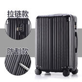 拉桿箱 行李箱 鋁框旅行箱萬向輪女男學生密碼箱包20寸登機箱