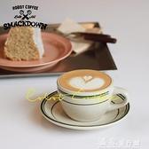 咖啡杯碟韓國咖啡杯復古綠線條咖啡杯碟拿鐵咖啡杯拉花咖啡杯 快速出貨