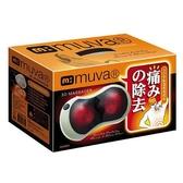 MUVA  3D多點溫感揉捏枕SA1603【愛買】