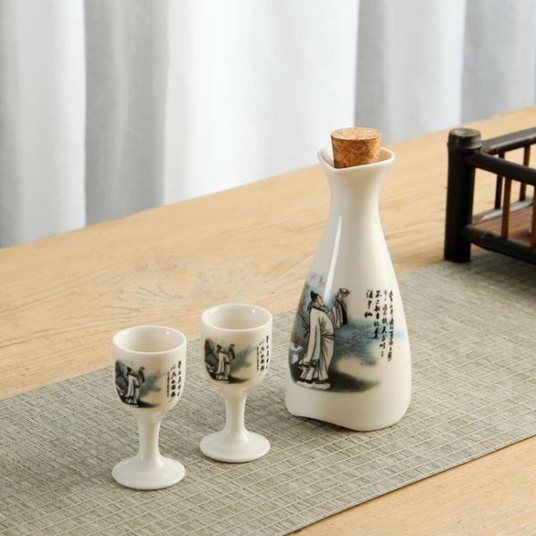 分酒器白酒家用飯店用套裝古風中式白酒杯小號小酒杯中國風高腳杯 「夢幻小鎮」