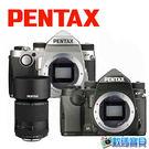 【送64G+清保組】PENTAX KP ...