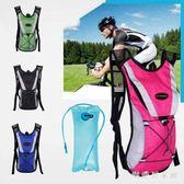越野跑步背包男女水袋背包超輕馬拉松背包騎行包雙肩登山運動裝備 QG30807『樂愛居家館』
