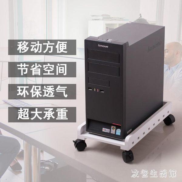 電腦主機架 移動置物架散熱實木機箱收納輪子帶剎車臺式托盤 KB8916【歐爸生活館】