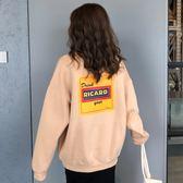 衛衣外套2018新款秋冬女裝韓版中長款原宿風字母加絨加厚寬松超火衛衣外套