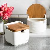 億嘉陶瓷帶蓋帶勺簡約調料盒套裝鹽罐糖罐調味罐瓶儲物罐子家用尾牙 限時鉅惠