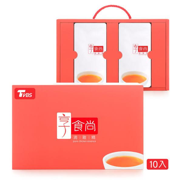 TVBS享食尚滴雞精45ml-10入裝