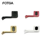 又敗家@Fotga金屬通用型相機手柄相機指柄熱靴手柄熱靴指柄熱靴把手熱手把熱靴座指柄指握把
