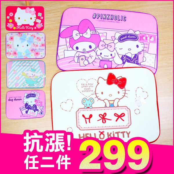 《新款現貨》Hello Kitty 凱蒂貓 美樂蒂 大耳狗 正版 防滑 地毯 浴室地墊 腳踏墊 防滑墊 B06629
