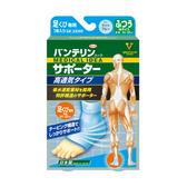 萬特力肢體護具-高透氣型-足踝M