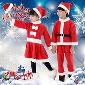 兒童圣誕節演出服裝幼兒園男女童元旦套裝表演服男女圣誕老人衣服 藍嵐
