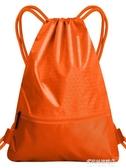 束口袋雙肩包抽繩加厚旅行籃球收納布袋男女防水運動背包 【快速出貨】