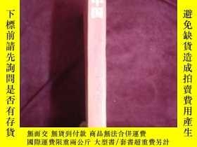 二手書博民逛書店罕見中國一九五七(中國1957,小說界文庫)Y8746 尤鳳偉