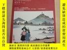 二手書博民逛書店上海美術罕見叢書 2019 1Y282858