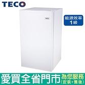 (1級能效)TECO東元99L單門冰箱R1091W含配送到府+標準安裝【愛買】