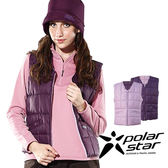 Polarstar 羽絨背心│保暖背心│中性雙面背心│JIS 95/5 鴨絨『淺紫』P11250