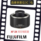 FUJIFILM XF 2X TC WR 遠望遠增倍鏡 (公司貨) XF2X 富士 FUJI 晶豪泰 實體店面 台南高雄
