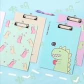 書寫板-超可愛小恐龍印花活頁夾 書寫板 墊板夾板 A4適用【AN SHOP】