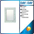 day&day日日家居生活精品 M-1001 海洋形琉璃鏡