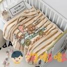 兒童嬰兒毛毯小被子雙層加厚新生兒寶寶珊瑚絨毯子【淘嘟嘟】