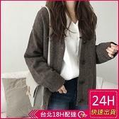 【現貨】梨卡 - 秋冬氣質甜美純色寬鬆單排釦條紋保暖毛衣針織外套/4色DR005