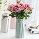 小清新陶瓷花瓶玫瑰花插簡約假花干花花器