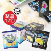 馬來西亞 BF 盒裝檸檬糖 (12包入) 180g 檸檬糖 糖果 海鹽檸檬糖 薄荷玫瑰鹽檸檬糖 團購