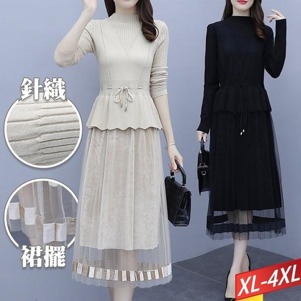 針織繫帶收腰蕾絲拼接洋裝(2色) XL~4XL【494479W】【現+預】-流行前線-