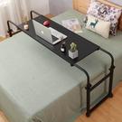 跨床桌 可行動床上台式電腦桌可升降懶人桌可調節床邊電腦桌子輕奢T