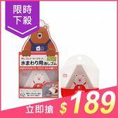 日本SEED 居家清潔橡皮擦-去除水垢(1入)【小三美日】$210