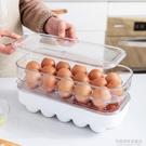 冰箱儲藏雞蛋盒蛋架保鮮收納盒廚房放雞蛋的蛋托雞蛋格【名購新品】