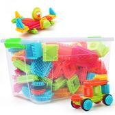 兒童顆粒塑料拼裝插鬃毛刺刺?積木1-2男女孩寶寶3-6周歲玩具批發限時八九折