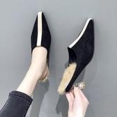 尖頭毛毛半拖鞋女2019春季新款韓版百搭拼色酒杯跟包頭高跟穆勒鞋