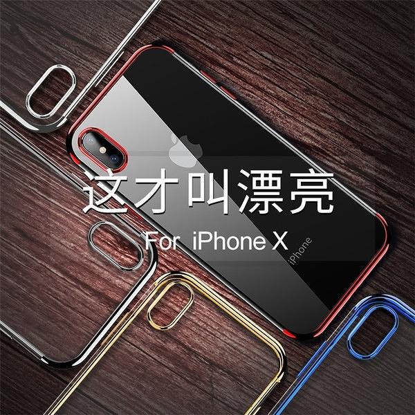 【SZ62】三節電鍍軟殼 三星Galaxy S10 plus 手機殼 S10手機殼 S10 lite手機殼