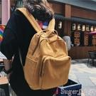 帆布後背包新款森系復古百搭簡約書包女大學生ins後背包旅行帆布小背包  suger