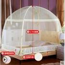 蚊帳 蒙古包蚊帳學生宿舍1.2米支架雙人家用1.5m床1.8YYJ 青山市集