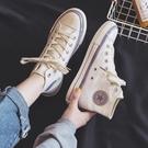 高筒鞋 2021新款夏季薄款高幫帆布鞋女港風ulzzang百搭學生小白鞋子ins潮
