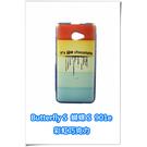 [機殼喵喵] HTC Butterfly S 901e 蝴蝶S 手機殼 透明外殼 巧克力彩虹