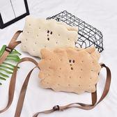 專區 毛絨餅干造型枕頭包田園可愛卡通單肩女包