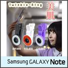 ★美肌補光+廣角+微距夾式鏡頭/Samsung Galaxy NOTE N7000/NOTE2 N7100/NOTE3 N9000/NOTE4 /NOTE5 N9208/NOTE3 NEO N7505
